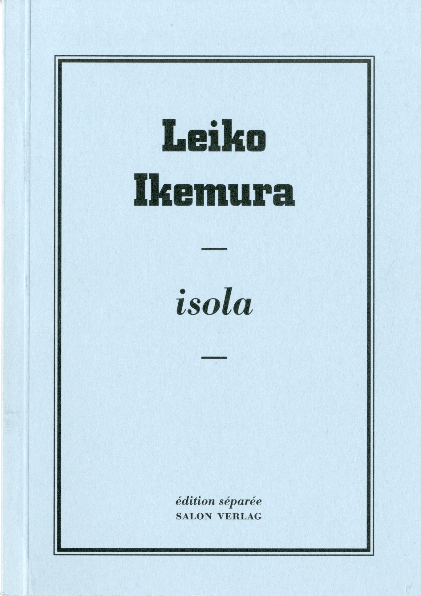 Leiko Ikemura