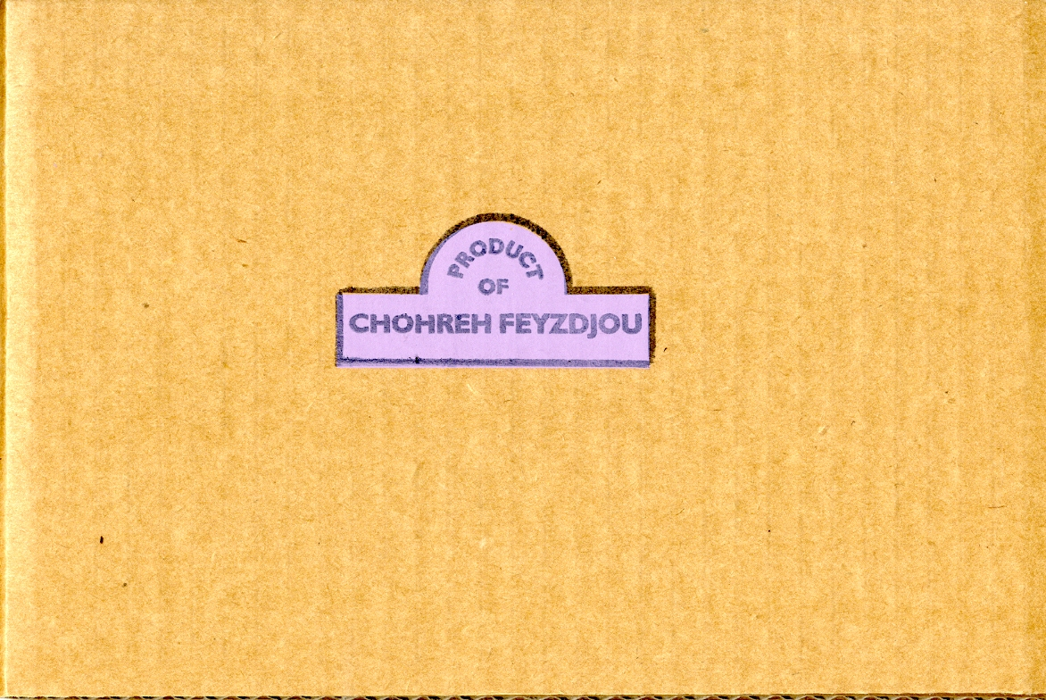 Products of Chohreh Feyzdjou, série B