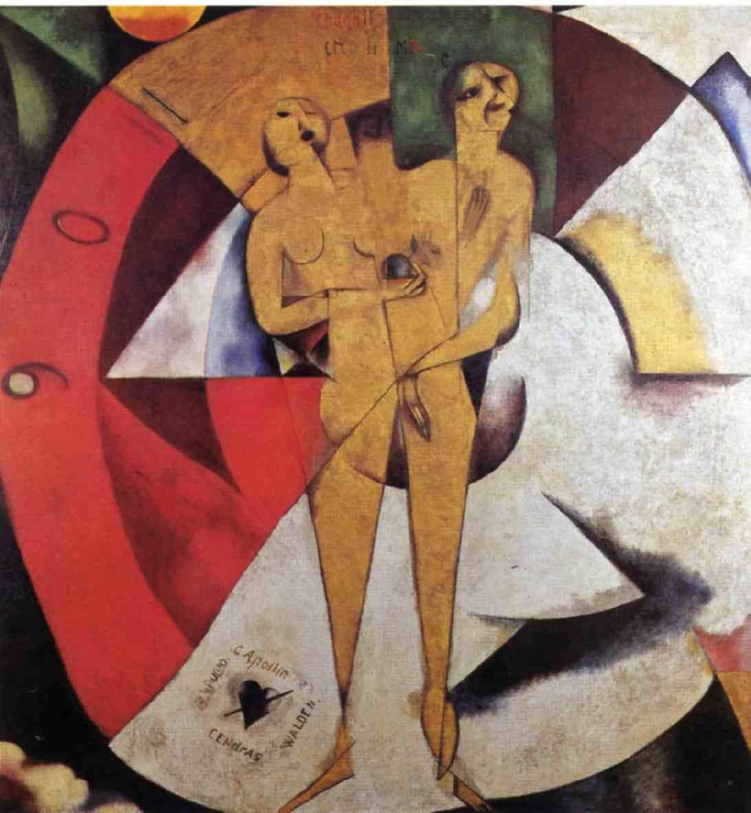 Aankoop : Marc Chagall