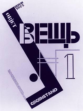 El Lissitzky : Een kleine selectie werken op papier, boekjes en ontwerpen voor grafische vormgeving