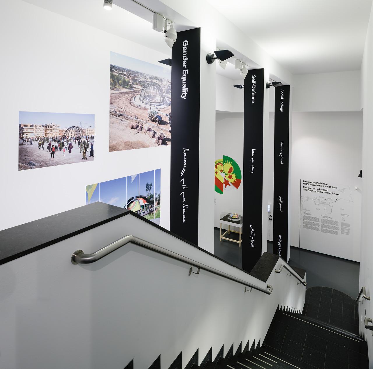 Museum als parlement: Het Volksparlement van Rojava in het Van Abbemuseum