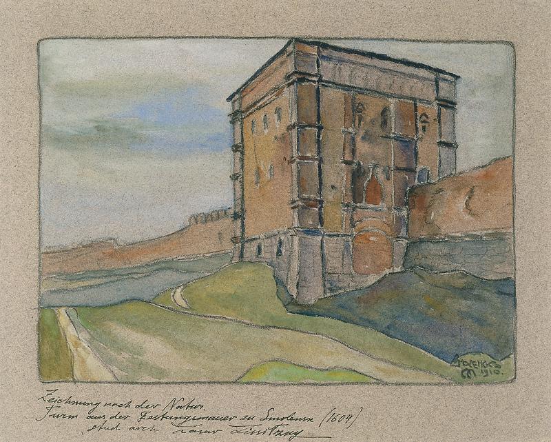 Turm aus der Festungsmauer zu Smolensk